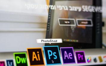 photoshop kuvankäsittelyä